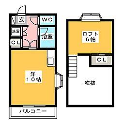 コートルージュ太宰府[2階]の間取り