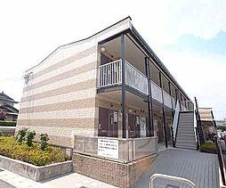 京都府宇治市五ケ庄の賃貸アパートの外観
