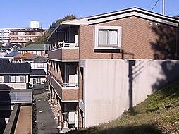 グリーンヒルズB棟[2階]の外観