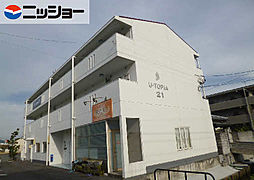 U・TOPIA21[3階]の外観