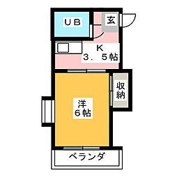 サンハイツ伊藤[3階]の間取り