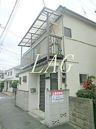東京都大田区西蒲田1丁目の賃貸アパートの外観