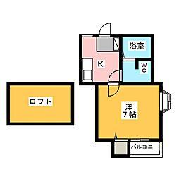 ピュア香椎[2階]の間取り