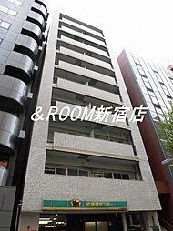 東京都新宿区西新宿3丁目の賃貸マンションの外観