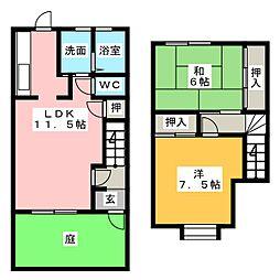 ファミール55[1階]の間取り