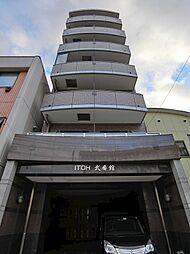 ITOH弐番館[5階]の外観