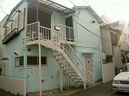 元禄荘[1号室]の外観