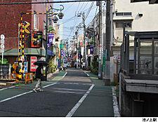 池ノ上駅(現地まで640m)
