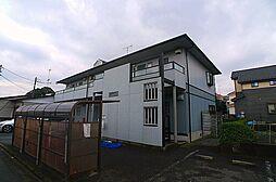 ファミール耀[2階]の外観