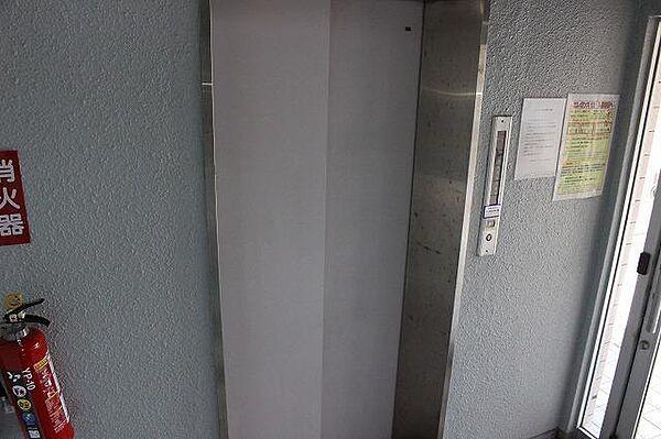 エレガンス12 5階の賃貸【宮崎県 / 宮崎市】