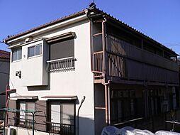 第3戸井田荘[101号室]の外観