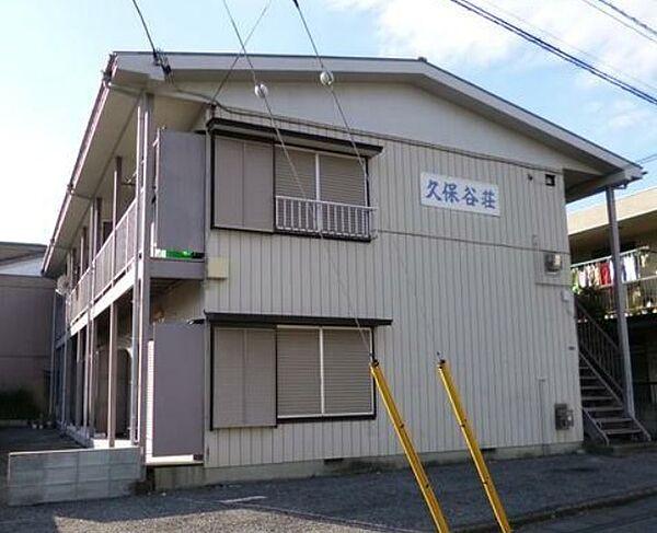 久保谷荘 2階の賃貸【埼玉県 / 春日部市】