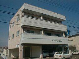 クレッセントハウス和合[2階]の外観