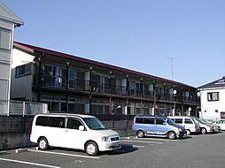 山崎荘[105号室]の外観