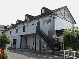 新家駅 2.7万円