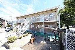兵庫県西宮市上ケ原十番町の賃貸アパートの外観