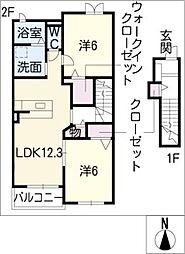 ラヴァーズ A棟[2階]の間取り