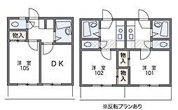埼玉県さいたま市桜区町谷3丁目の賃貸アパートの間取り