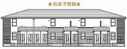 小作駅 6.5万円