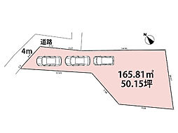 鎌倉市岩瀬