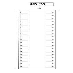 前後駅 0.4万円