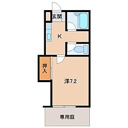 レーベン木広[1階]の間取り