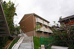 奈良県奈良市学園中1丁目の賃貸アパートの外観