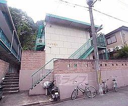 京都府京都市左京区浄土寺真如町の賃貸アパートの外観