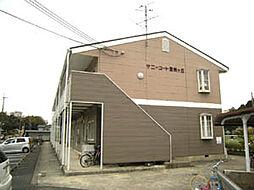 サニーコート登美ヶ丘[2階]の外観