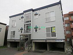 北海道札幌市東区北四十八条東2丁目の賃貸アパートの外観