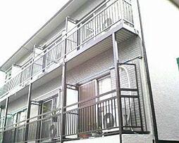 東京都目黒区東山1丁目の賃貸アパートの外観