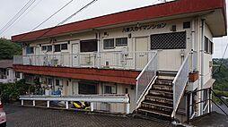 八景スカイマンション