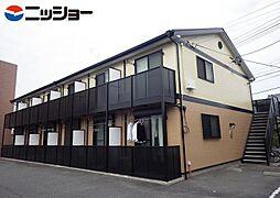 アンプルール ブワ Y・S[1階]の外観