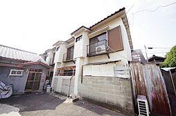 瓢箪山駅 1.2万円