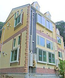 ユナイト金沢文庫 プエルトモントの丘[1階]の外観