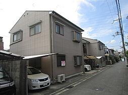 宮野町住宅[201号室]の外観