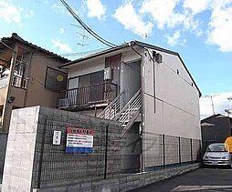 京都府京都市左京区田中西春菜町の賃貸アパートの外観