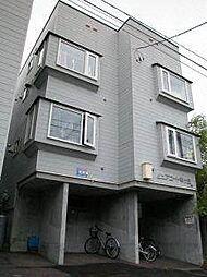 ピュアコート羊ヶ丘[1階]の外観