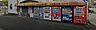 周辺,2LDK,面積54.81m2,賃料6.5万円,西鉄天神大牟田線 宮の陣駅 徒歩29分,JR鹿児島本線 久留米駅 徒歩33分,福岡県久留米市小森野2丁目9-22