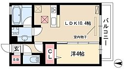 伏屋駅 6.4万円