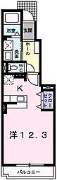 メゾングレース[1階]の間取り
