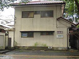 玉喜荘[101号室]の外観