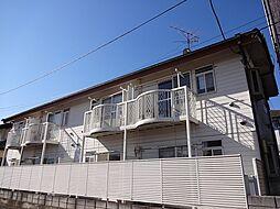 東京都小平市小川東町5丁目の賃貸アパートの外観