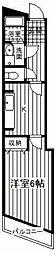 第三ドリームハイツ[2階]の間取り