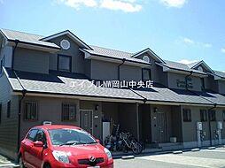 [テラスハウス] 岡山県岡山市北区中仙道2丁目 の賃貸【/】の外観