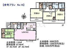 16号地 建物プラン例(間取図) 東久留米市八幡町2丁目