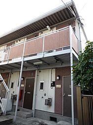 東京都板橋区蓮根1丁目の賃貸アパートの外観
