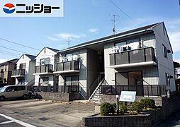 パークサイドA・B[2階]の外観
