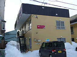 北海道札幌市清田区真栄一条1丁目の賃貸アパートの外観