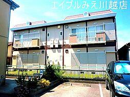 サンライフ九華[2階]の外観